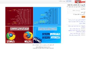 sms.khaneweb.com