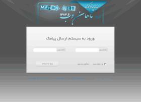sms.mahanweb.com