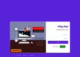 sms.nimaad.com