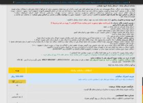 sms.rasamehr.com
