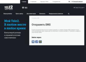 sms.tele2.ru