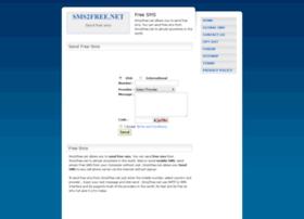 sms2free.net