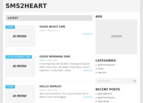 sms2heart.net