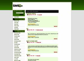 sms2pk.com