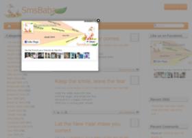 smsbaba.com