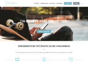 smsbox.gr