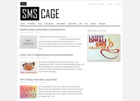 smscage.blogspot.in