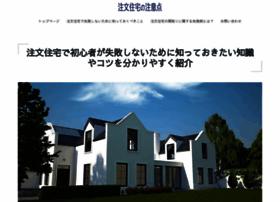 smsdear.com