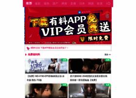 smsfunbook.com