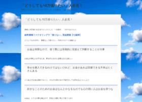 smsian.info