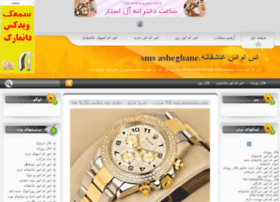 smsmini.blogfa.com