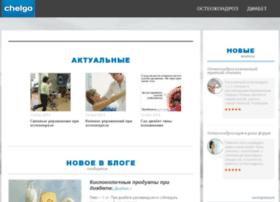 smspartners.ru