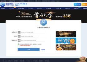 smsportnet.com