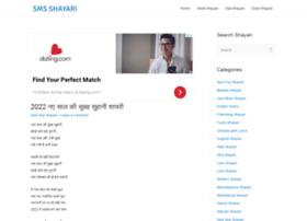 smsshayari.net