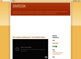 smssk.blogspot.com