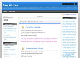 smswishes.com