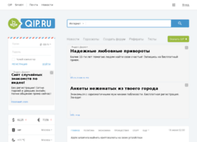 smtp.ru