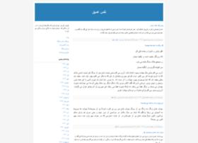 smusavi.blogfa.com