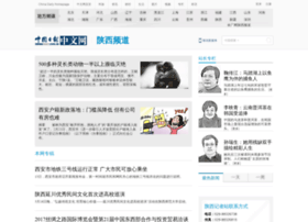 sn.chinadaily.com.cn