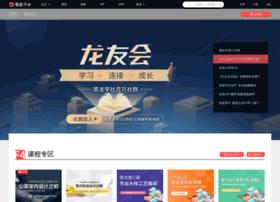 sn.zhulong.com