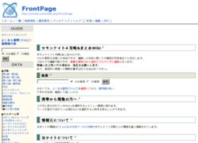 sn4wiki.com