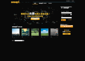 snaap.netvigator.com