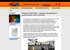 snab-servis.ru