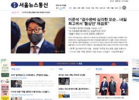 snakorea.com