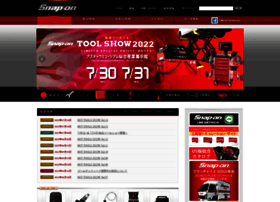 snapon.co.jp