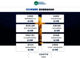 snapzcrisps.com