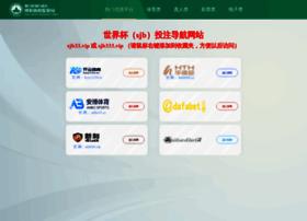 snatch59.com