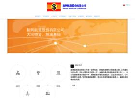 snc.com.tw