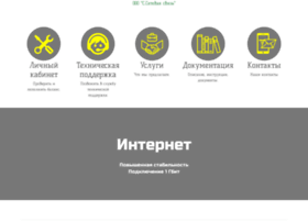 snc.ru