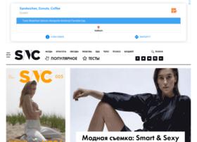 sncmagazine.ru