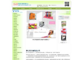 snd.com.hk