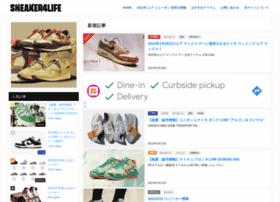 sneaker4life.com