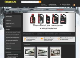 snegoatv.ru
