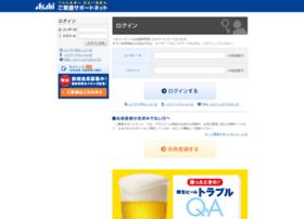 snet.asahibeer.co.jp
