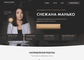snezhana.ru