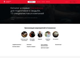 snezhinsk.unassvadba.ru