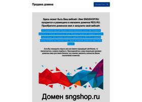 sngshop.ru