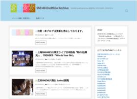 snh48.info