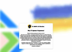 snichrome.ru