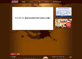 snickers.jp