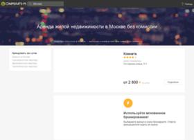 snimu-hatu.ru