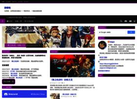 sniperex168.blogspot.hk