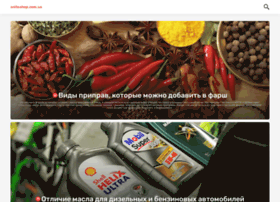 sniteshop.com.ua
