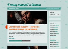 snitsya.ru