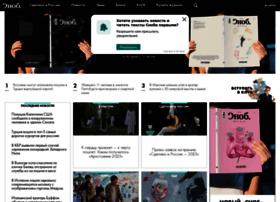 snob.ru