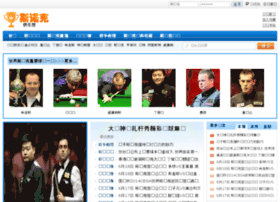 snooker-club.cn